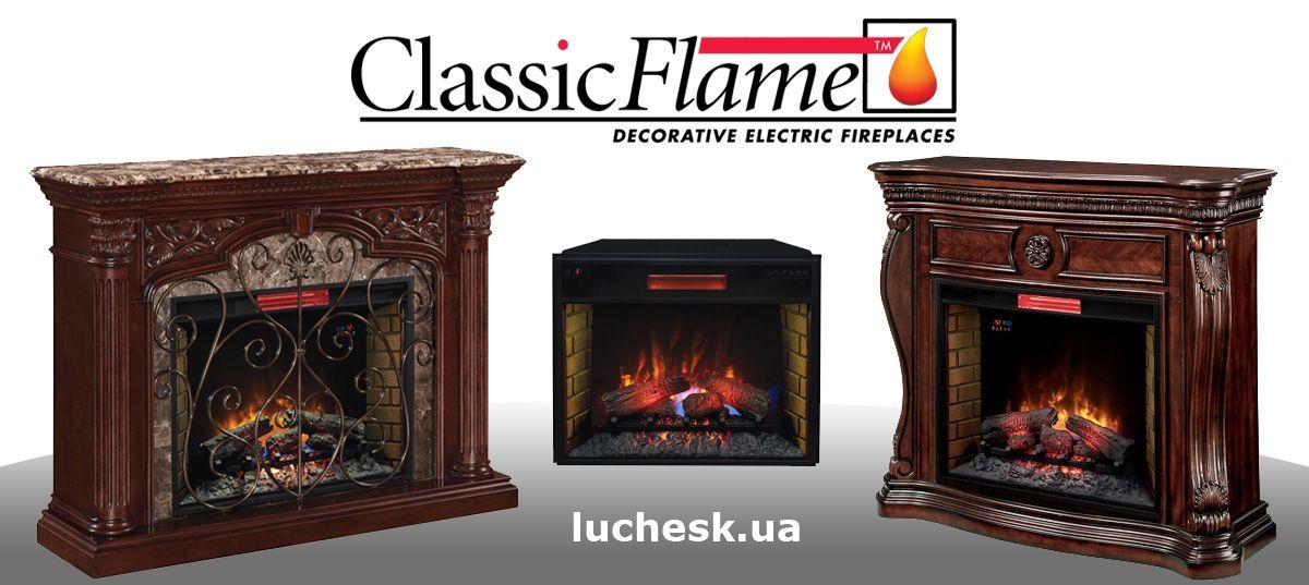 Камины электрические classic flame beverly дача своими руками фото барбекю